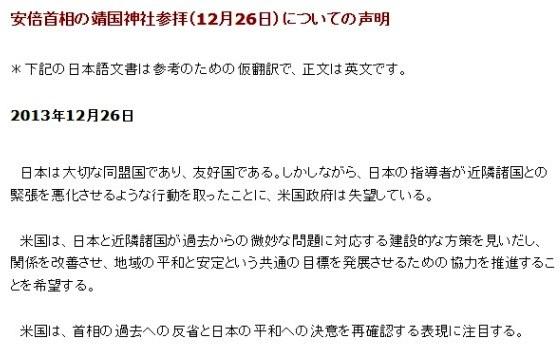 2013-12-26_210223.jpg