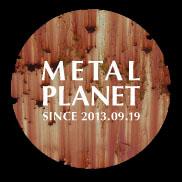 鉄の惑星人