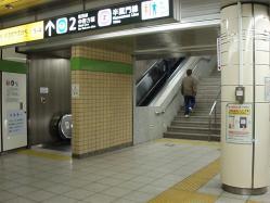 九段下駅新宿線ホーム市ヶ谷寄り階段