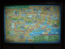 九段下駅都営線沿線マップ