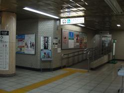 九段下駅新宿線だれでもトイレ