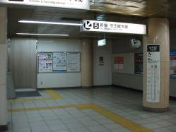 九段下駅新宿線市ヶ谷寄り改札1