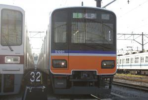 東武50090系(TJライナー)