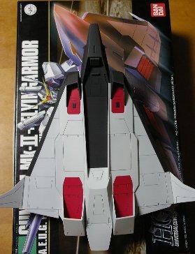 mk-2 fly 完成1