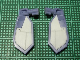 スカート裏の加工4