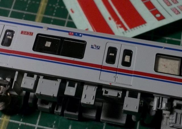 京成3400形76