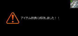 seikou3.jpg