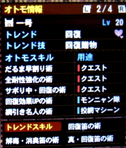 MH4H033c_201312212122431fe.jpg