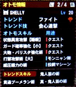 MH4H033g.jpg