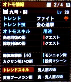 MH4H033h.jpg