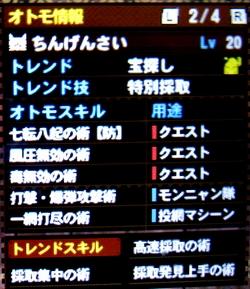 MH4H033j.jpg