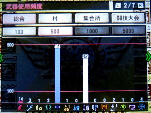 MH4H047g.jpg