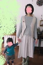 k + mama