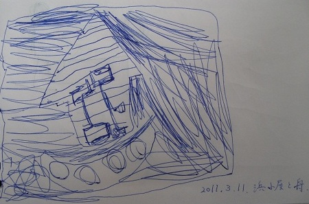 201103_hamagoya_2.jpg