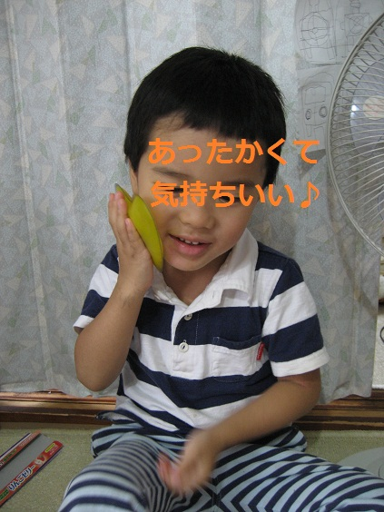 20110917_eco_07.jpg