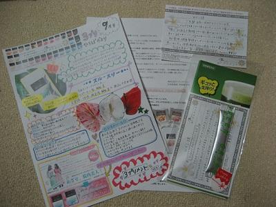 20110919_3puri_01.jpg