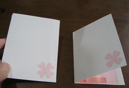 20111001_card_omote.jpg
