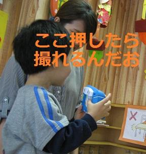 20111022_youchien_07.jpg