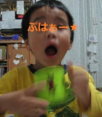 azuminonoshizuku_05.jpg