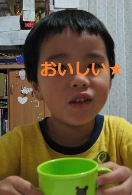 azuminonoshizuku_07.jpg