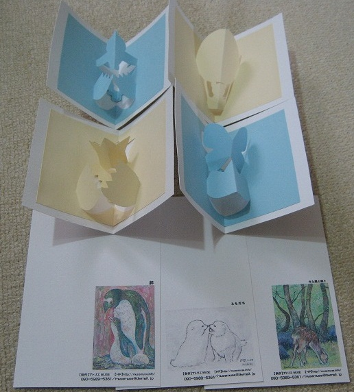 card_orei_20111026.jpg