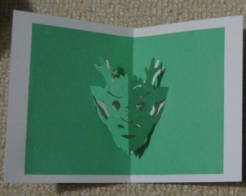 card_ryu_midori_2011_1109.jpg