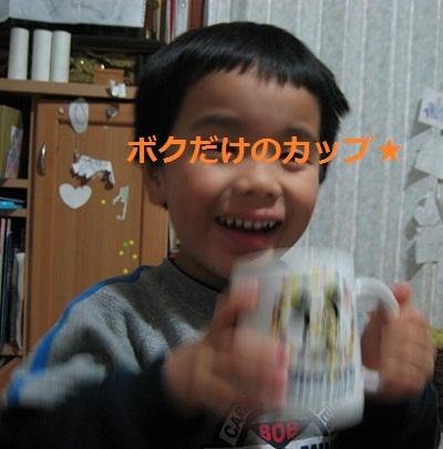 namemag_03.jpg