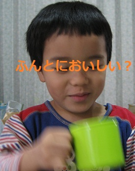 nomukurogoma_04.jpg