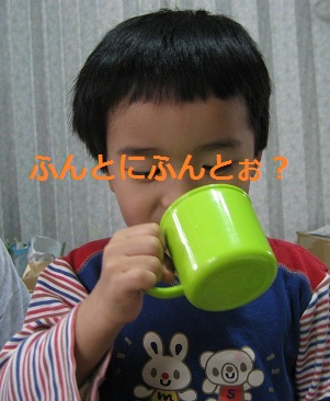 nomukurogoma_05.jpg