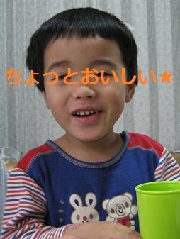 nomukurogoma_06.jpg