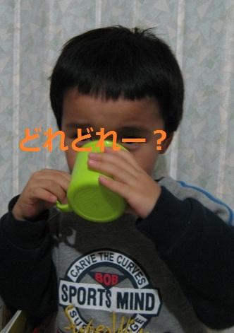 umekonbu_04.jpg