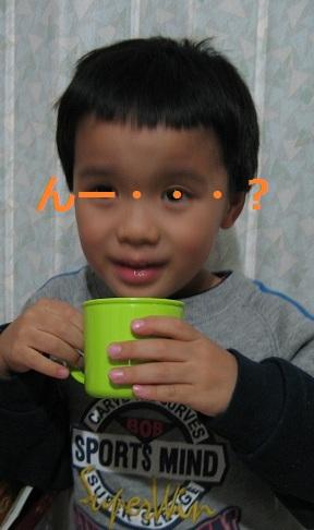 umekonbu_05.jpg