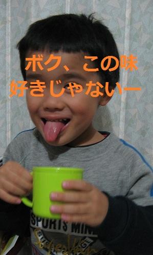 umekonbu_06.jpg