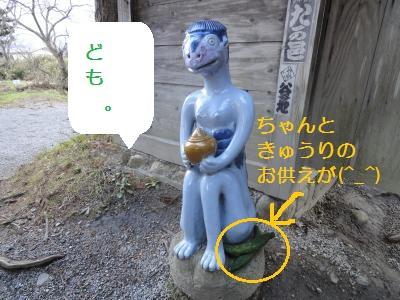 DSC01085_convert_20111204231818.jpg