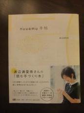 DSCF6199_convert_20111015211057.jpg