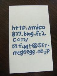 DSCF6311_convert_20111028133427.jpg