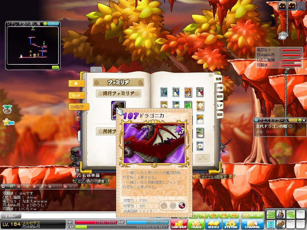 Maple120329_204339.jpg