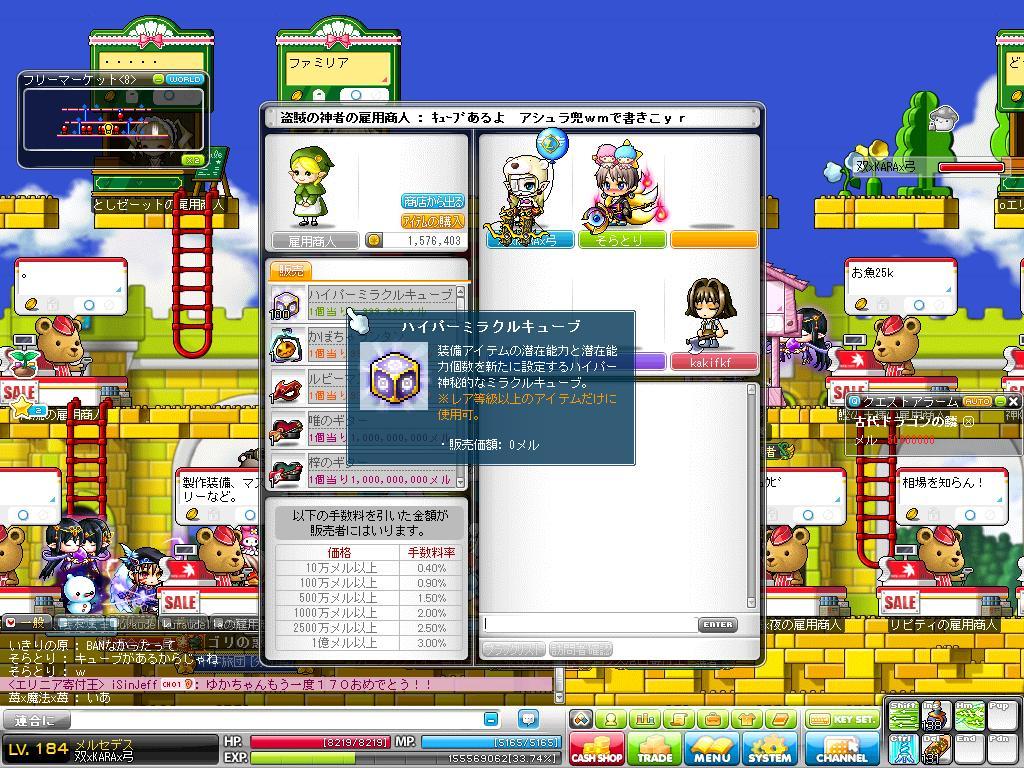 Maple120330_212300.jpg