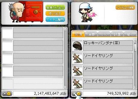 Maple120401_164315.jpg