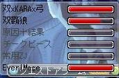 Maple120404_001718.jpg