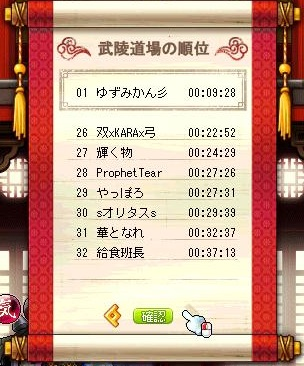 Maple120501_010742.jpg