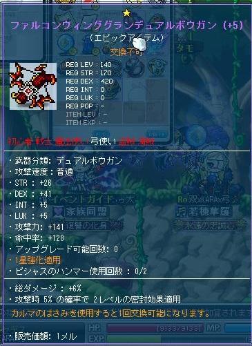 Maple120501_014636.jpg