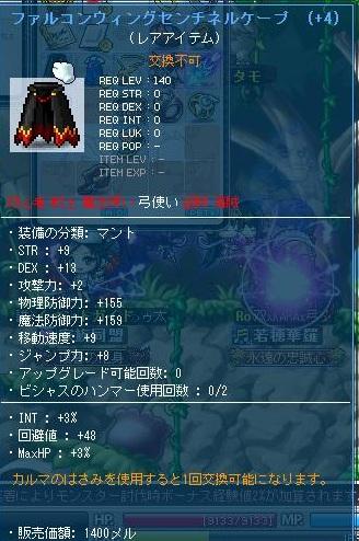 Maple120501_014640.jpg