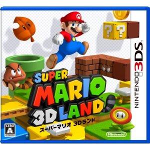 スーパーマリオ3Dランドパッケージ
