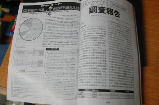 s-DSC_0186K.jpg