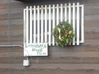 2013.11-12 waramakino wreath 079