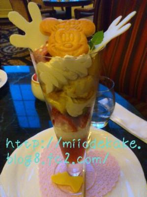 ミニーマウス・パフェ