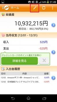 マネー4 (1)