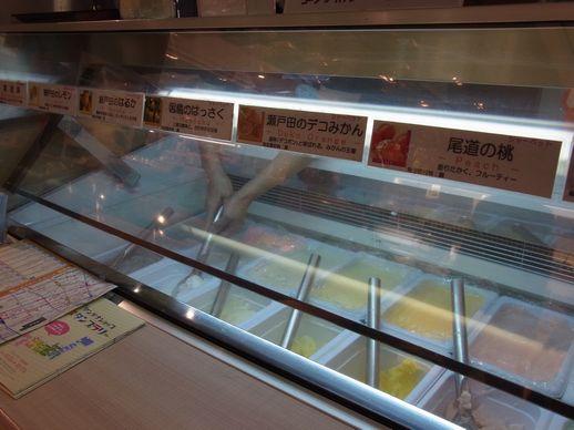 2013_10_07広島物産館 (5)