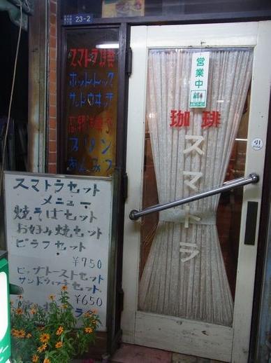 2013_10_22スマトラ (1)